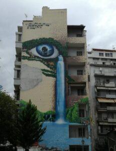 Street Art Στην Πόλη Μας