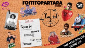 Foititopartara by Mad Dreams!