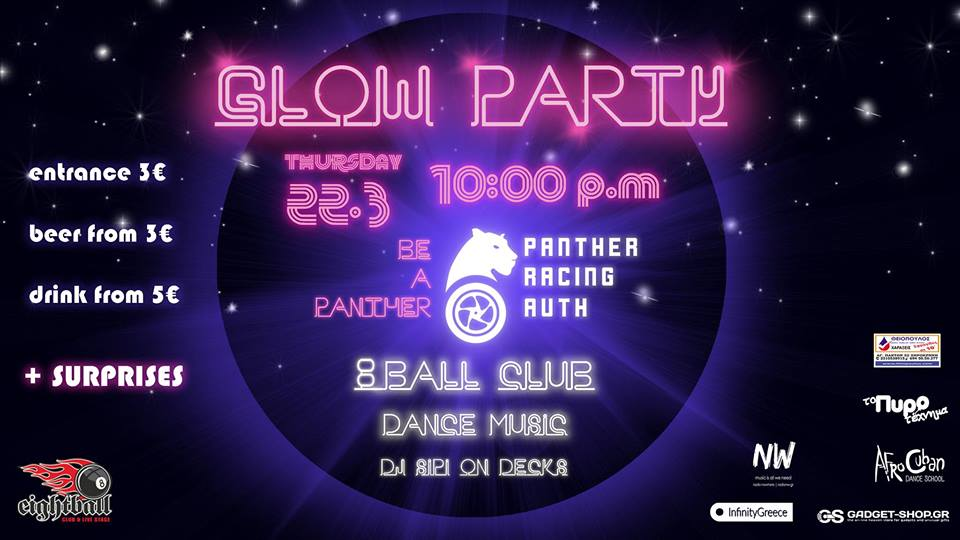 Panther Glow Party την Πέμπτη 22 Μαρτίου στο Eightball