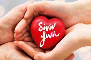 Δώσε αίμα… Σώσε μια ζωή!