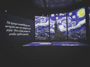 Βίνσεντ βαν Γκογκ: Οι διασημότεροι πίνακες του
