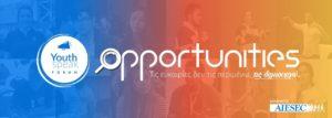 To YouthSpeak Forum έρχεται για τέταρτη συνεχόμενη χρονιά!