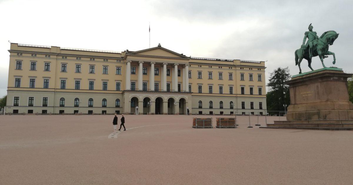d80624d2da Όσλο  η πρωτεύουσα της Νορβηγίας σε 5 μέρες