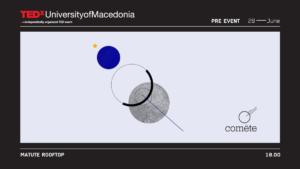 Σκάει σαν «Cométe» το πρώτο pre-event του TEDxUniversityofMacedonia 2019!