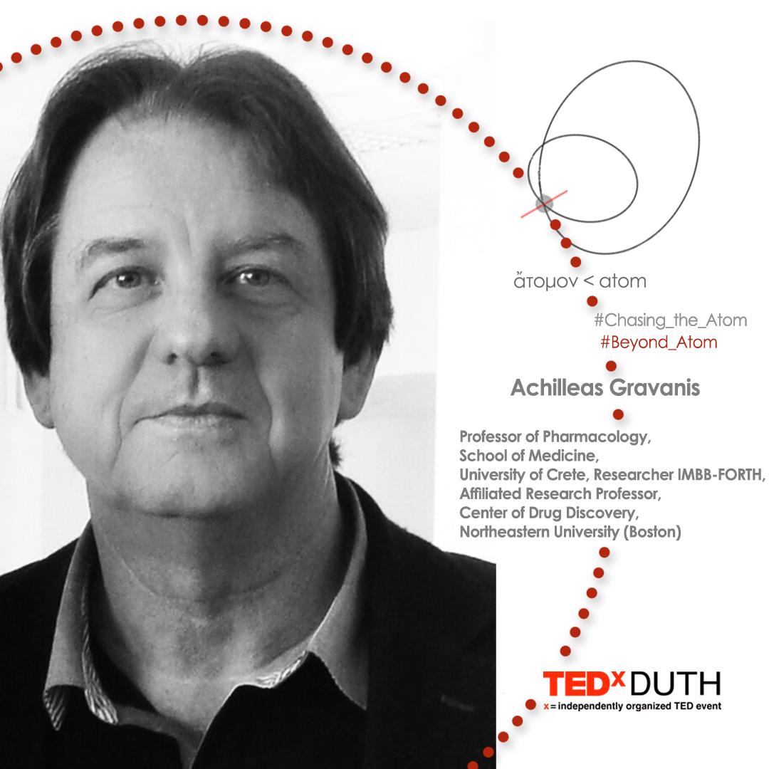 """Το Δημοκρίτειο Πανεπιστήμιο Θράκης καλωσορίζει τον παγκόσμιο θεσμό του TEDx για πρώτη χρονιά με στόχο την προώθηση καινοτόμων ιδεών που αξίζει να διαδοθούν. Το θέμα του πρώτου main event είναι το """"ATOMO"""" και θα πραγματοποιηθεί στις 19 Οκτωβρίου, στην Αλεξανδρούπολη στο Grecotel Astir Egnatia υπό την αιγίδα του ΔΠΘ."""