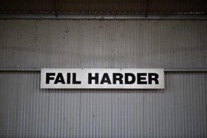 Μήπως φοβάσαι κι εσύ να αποτύχεις;