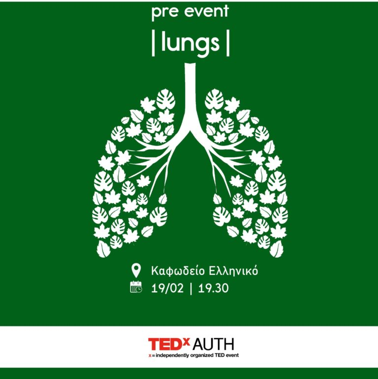 tedx auth 2020 lungs