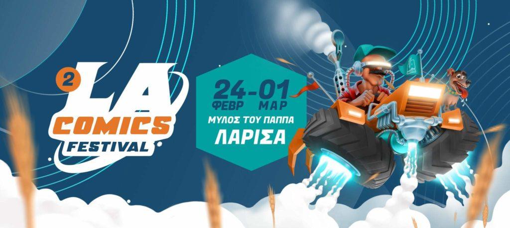 <p>Φέτος, από τις 24 Φεβρουαρίου, έως και τη 1η Μαρτίου, θα πραγματοποιηθεί για 2η χρονιά το LaComicsFestival. Το Innfinity Greece στηρίζει τη διοργάνωση αυτή, ως χορηγός επικοινωνίας. Στο πλαίσιο αυτό ο Μελανδρος Γκανάς, ιδρυτής και καλλιτεχνικός διευθυντής του La comics festival, έδωσε αποκλειστική συνέντευξη στον Γιώργο Ζιάκο, για το Blog: Infititis.gr. Πες μας κάποια λόγια Για εσένα και τον ρόλο σου στο φεστιβάλ; Αγαπάω τα κόμικς και είμαι και ένα από τα μέλη της ομάδας του LAComicsFestival. Συγκεκριμένα, είμαι ο καλλιτεχνικός διευθυντής του Φεστιβάλ. Πες μας μερικά λόγια για το φεστιβάλ. Το φεστιβάλ προσπαθούμε να το φτιάξουμε σαν μία εκδήλωση, στην οποία θα θέλαμε εμείς να πηγαίναμε ως επισκέπτες. Άρα, φιλοξενούνται εκεί πολλά έργα, από πολλούς καλούς φίλους δημιουργούς (από Ελλάδα και εξωτερικό), πάνω σε θεματικές που μας αρέσει να παίζουμε ανάμεσα στην κουλτούρα των κόμικς αλλά και ανάλογα με τον τόπο που μένουμε. Κάποιος που θα θέλει να επισκεφτεί το φεστιβάλ, τι θα περιμένει να δει; Πολλά εργαστήρια comics, διάφορα παράλληλα events, παιχνίδια, εκθέσεις, μουσικές, δημιουργούς, καταστήματα με κόμικς και άλλα συναφή προϊόντα και άλλα πολλά. Υπάρχει κάτι για όλα τα γούστα. Θα του πρότεινες κάτι συγκεκριμένο; Εγώ προσωπικά είμαι από αυτούς που δεν μπορώ να αποφασίσω για μένα, αλλά είναι τόσο πολύπλευρο το LAComicsFestival που θέλω να πιστεύω πως όποιος μας επισκεφτεί, όλο και κάτι θα βρει να του αρέσει. Θα έχετε και artist alley. Μπορείς να εξηγήσεις στον κόσμο τι είναι αυτό; Artist Alley, είναι ο χώρος που μπορεί κάποιος να δει τους καλλιτέχνες, να μιλήσει μαζί τους, να πάρει τα έργα τους, να πιουν έναν καφέ, ή οτιδήποτε άλλο. Για το τριήμερο από τις 28 Φεβρουαρίου ως και την 1η Μαρτίου θα παραστούν στο φεστιβάλ 50 καλλιτέχνες. Παράλληλα με το φεστιβάλ θα τρέξει και ένα άλλο φεστιβάλ το larizona dream. Πες μας λίγα λόγια γι' αυτό. Tο Larizona Dream, είναι καθημερινές προβολές βραβευμένων ταινιών από festivals φίλων μας. ;Συγκεκριμένα, από το Φεστιβάλ Ταινιών Μ