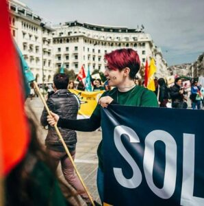 Greenpeace Θεσσαλονίκης, Συνέντευξη από τη Ζαφειρούλα Σέβα