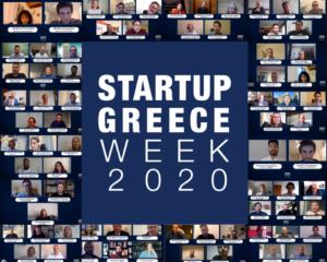 Παγκόσμια πρωτιά ελληνικής πρωτοβουλίας για Startups! Startup Greece Week