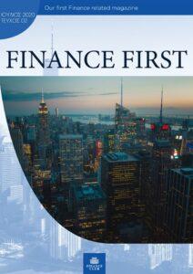 Finance First, το χρηματοοικονομικό περιοδικό που θα σας ανοίξει τα μάτια!